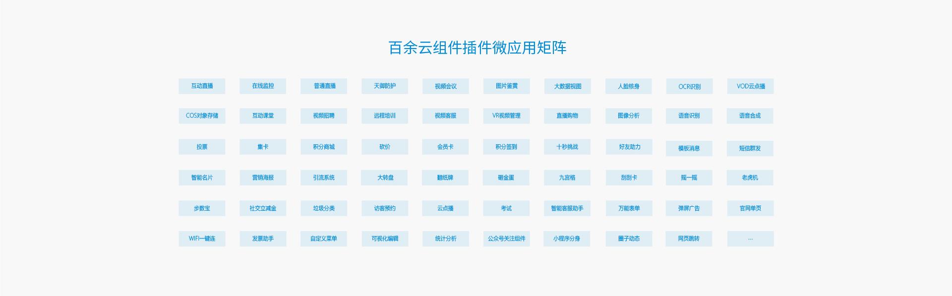 公司官网图0924_画板-1_18.jpg