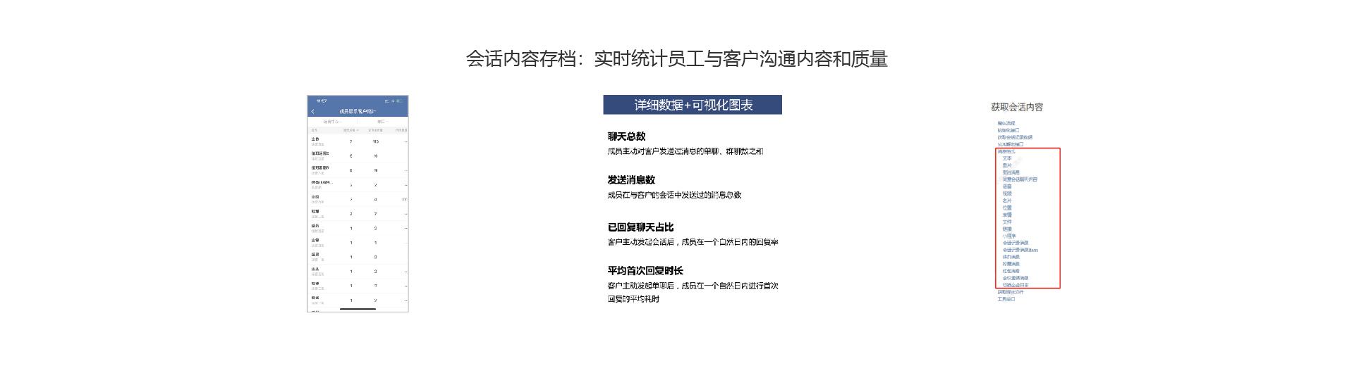 公司官网图0924_画板-1_13.jpg